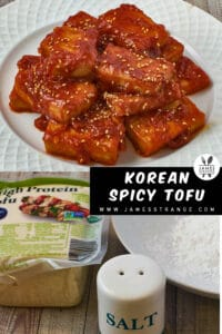 Cooked tofu in a spicy Korean sauce on a plate