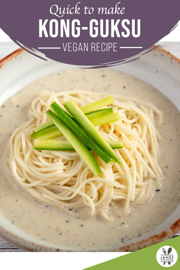Small thin noodles in soy milk soup in a bowl. This is a pin for Pinterest